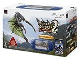 「モンスターハンター ポータブル 2nd PSP本体セット(メタリック・ブルー)」の画像