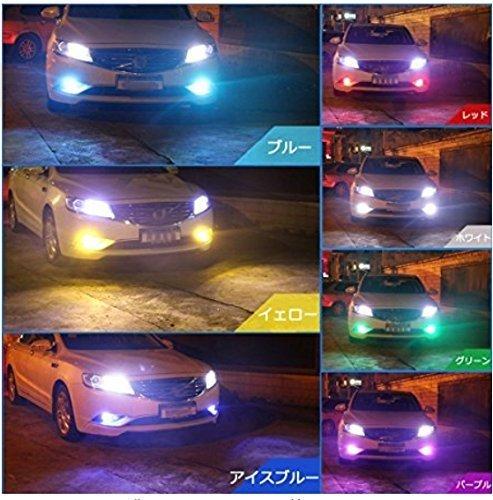 『HB4 9006 LED フォグ ランプ RGB マルチカラー(レッド ブルー グリーン イエロー ピンク パープル) 5050SMD 27チップ 16色切替 点灯パターン多数 2個セット リモコン付き イベント用 (HB4)』の1枚目の画像