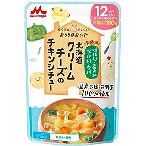 おうちのおかず 北海道クリームチーズのチキンシチュー 【100% 国産肉・野菜】12か月頃から×12個