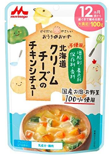 おうちのおかず 北海道クリームチーズのチキンシチュー 【100%国産肉・野菜】12か月頃から×12個