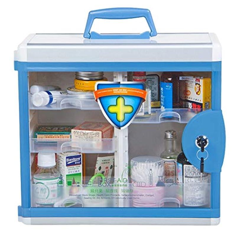 十健康タフJTWJ ピルボックス薬外来救急医療箱収納ボックスアルミ家庭用薬箱 (Color : Blue)