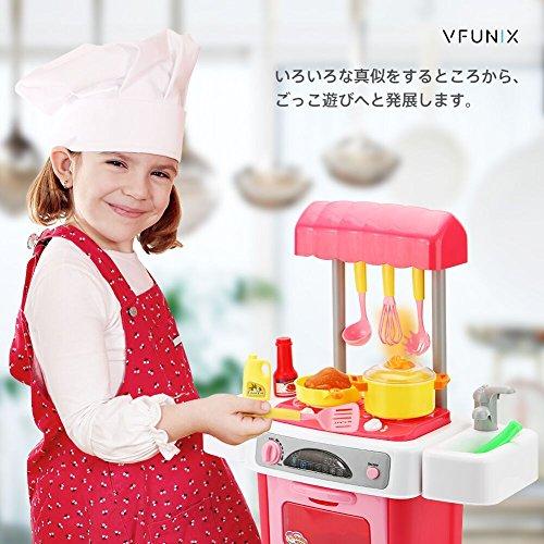 VFunix ままごと キッチン セット 32点 収納可 コンロ オーブン 誕生日 クリスマス 入園祝い プレゼント