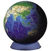 240ピース ジグソーパズル 3Dキュウタイパズル ブルーアース -地球儀- 光るパズル