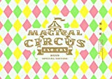 "【メーカー特典あり】EXO-CBX ""MAGICAL CIRCUS"