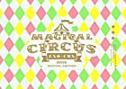"EXO-CBX ""MAGICAL CIRCUS"" 2019 -Special Edition-(Blu-ray Disc2枚組)(初回生産限定盤)"