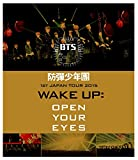 防弾少年団 1st JAPAN TOUR 2015「WAKE UP:OPEN YOUR EYES」 [Blu-ray]