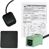 GPSアンテナ &アースプレート 小型 高感度 据え置き型 トヨタ イクリプス (J10p)