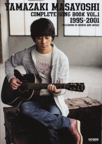 山崎まさよし/全曲集 Vol.1 [1995~2001] (...