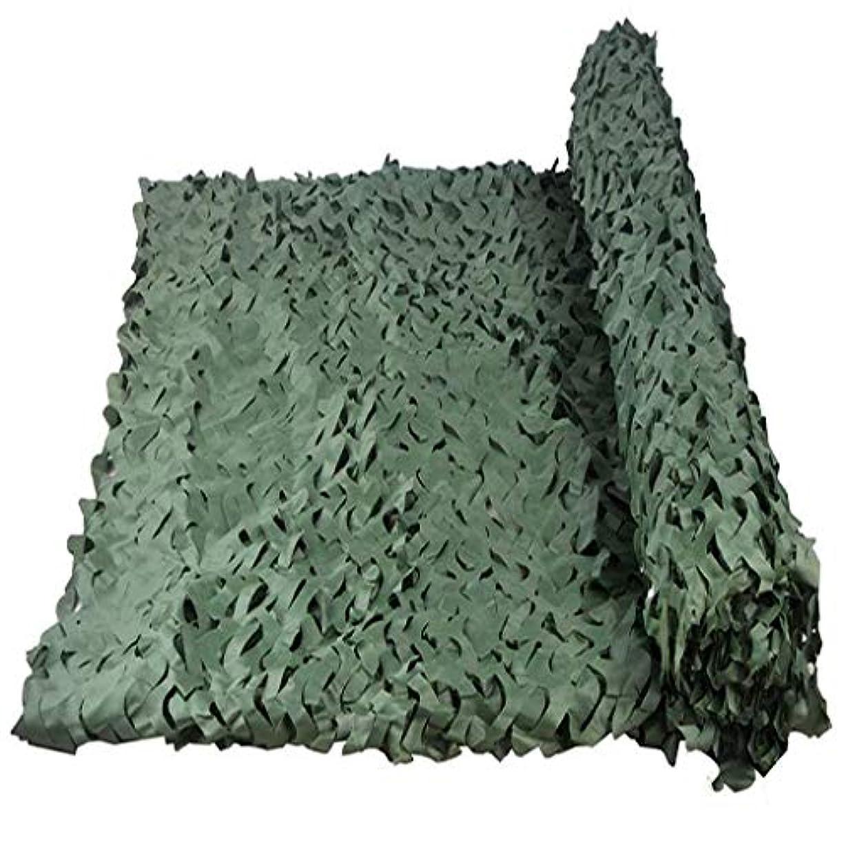 ブランチピニオンたくさんジャングルの森 フォレストカモフラージュネット防空カモ??フラージュキャンプ目に見えない日焼け止め車の日除けキャンプフォレスト隠しキャンプシェルターテントカモフラージュカバー(2 * 3m) (Size : 5*6m)