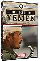 Frontline: The Fight for Yemen [DVD] [Import]