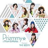 【Amazon.co.jp限定】Prizmmy☆ THE BEST!!(アーティスト写真ブロマイド付)