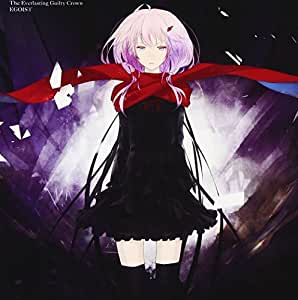 The Everlasting Guilty Crown(通常盤)