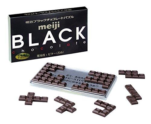 明治ブラックチョコレートパズル ビター(苦め)