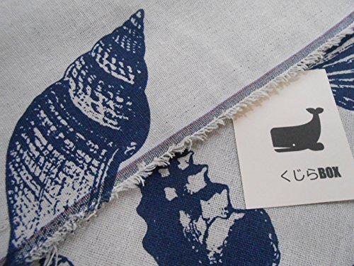 地中海風 貝殻 ヒトデ模様の コットン リネン生地 テーブルクロス カーテン ハンドメイド (幅150cm長さ選べます) (幅150cmx長さ100cm)