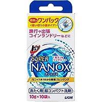 トップ スーパーナノックス 洗濯洗剤 ワンパック 10g×10袋