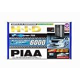 PIAA ( ピア ) HIDオールインワンキット【アルスター 6000K】 フォグライトHB用 HH254SB