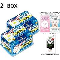 【Amazon.co.jp限定】KOSE クリアターン エッセンスマスク (ビタミンC) 30回 2P+リーフレット フェイスマスク (医薬部外品)