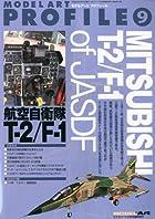 MODEL Art (モデル アート) 増刊 モデルアートプロフィール 2011年 02月号 [雑誌]