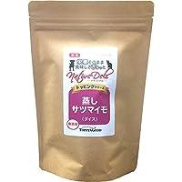 無添加 国産の国産・蒸しサツマイモ(ダイス・フリーズドライ)-Mサイズ120g 約10~18日分