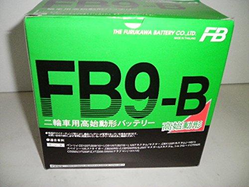 古河電池(FB) フルカワバッテリーFB9-B互換ユアサYB9-B 【VESPA】PIAGGIO スペイシー JF02 VTZ250 MC15 GB250クラブマン MC10( 89/12 まで)   CD125ベンリー JC06/CD125/CD125T エリミネーター125 BN125-A
