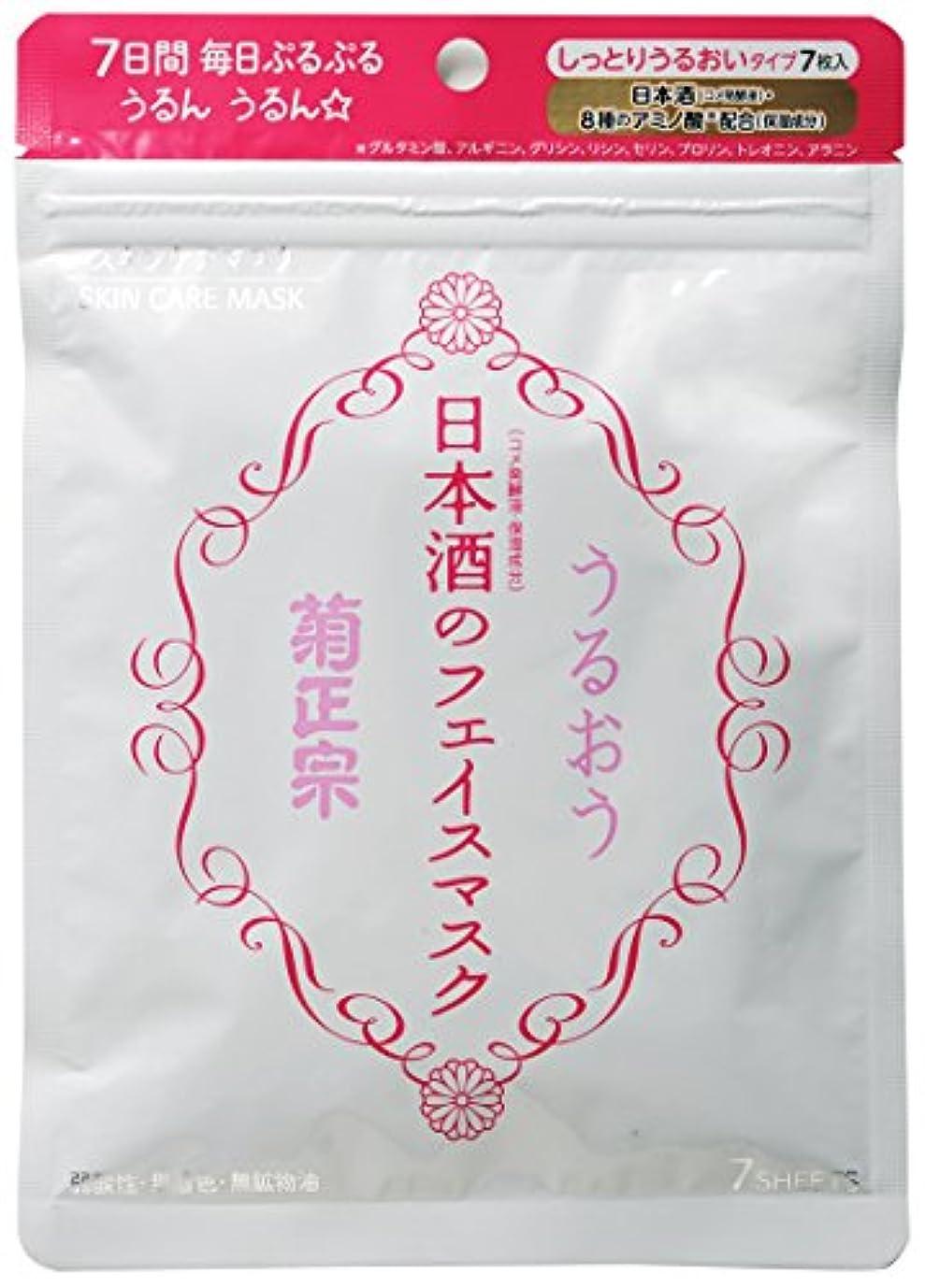 目に見えるパトワシットコム菊正宗 日本酒のフェイスマスク 7枚入