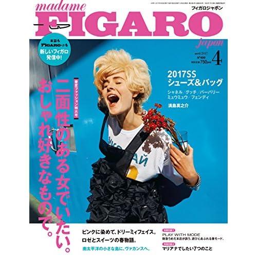 madame FIGARO japon (フィガロ ジャポン) 2017年4月号 [二面性のある女でいたい。おしゃれ好きなもので。]