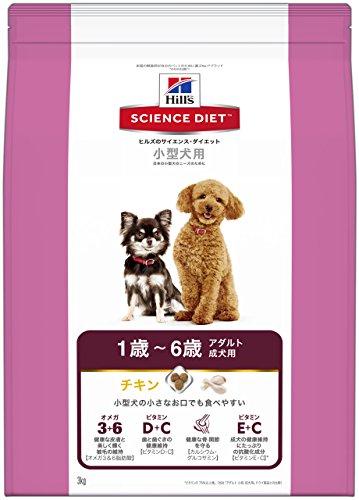 サイエンスダイエット アダルト 小型犬用 成犬用 3kg [ドッグフード]