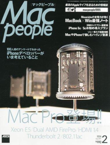 Mac People (マックピープル) 2014年 02月号 [雑誌]の詳細を見る