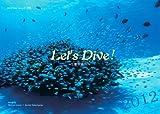 2012うみまーる壁掛カレンダー'Let's Dive! 〜海の中へ〜'