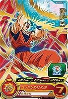 スーパードラゴンボールヒーローズ/PSES5-01 孫悟空