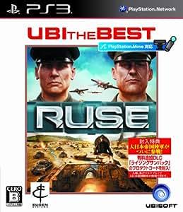 ユービーアイ・ザ・ベスト R.U.S.E.