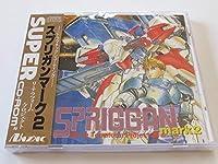 新品 スプリガンマーク2 PCエンジン SUPER CD-ROM2 ソフト SCD-ROM2レトロゲーム PCE