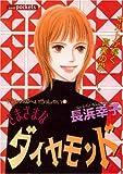 キルトの国へいらっしゃい / 長浜 幸子 のシリーズ情報を見る