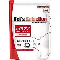 【2個セット】ベッツセレクション 腎ケア 猫用 PPレーベル 1.5kg(300g×5袋)