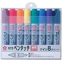 サクラクレパス 油性ペン ペンタッチツイン 8色 PK-T8