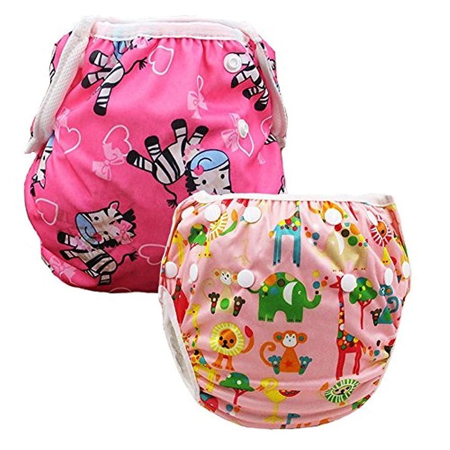底クリック静かにHUHU ベビー スイムパンツ 水遊びパンツ 水遊び用おむつ サイズ調整可能 水着 防水 2点セット (ピンク)