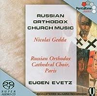Russian Orthodox Church Music (2003-10-20)