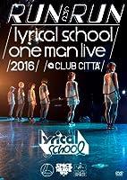 -RUN and RUN-lyrical school one man live 2016@CLUB CITTA' [DVD]