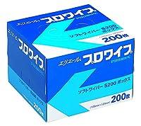 【ケース販売】エリエール プロワイプ ソフトワイパー S200 ハーフケース