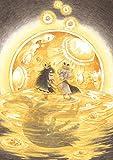 噓つき姫と盲目王子 Best Price【Amazon.co.jp限定】オリジナルビジュアルブック(A5サイズ表紙込みフルカラー16ページ) 付 - PS4