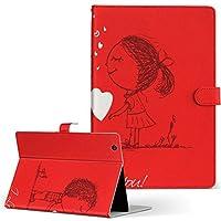 igcase TAB3 レノボ lenovotab3 softbank ソフトバンク タブレット 手帳型 タブレットケース タブレットカバー カバー レザー ケース 手帳タイプ フリップ ダイアリー 二つ折り 直接貼り付けタイプ 008348 ユニーク 人物 ハート 赤 レッド