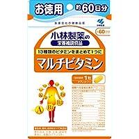 小林製薬の栄養補助食品 マルチビタミン【総合ビタミン】 お徳用 約60日分 60粒