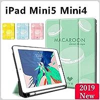 可愛い スイーツ iPad mini 2019 新型 iPad mini 5 mini4 ケース ペンホルダー付き 印刷 プリント 女性向け アイパッド ミニ5 ミニ4 カバー Apple Pencil 収納 ペンシルケース (iPadmini4/mini5, 緑)