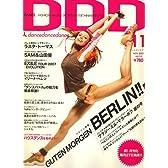 DDD (ダンスダンスダンス) 2007年 11月号 [雑誌]
