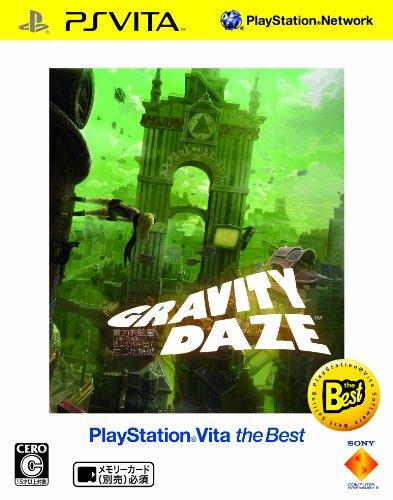 GRAVITY DAZE 重力的眩暈:上層への帰還において,彼女の内宇宙に生じた摂動 PlayStation Vita the Best - PS Vita