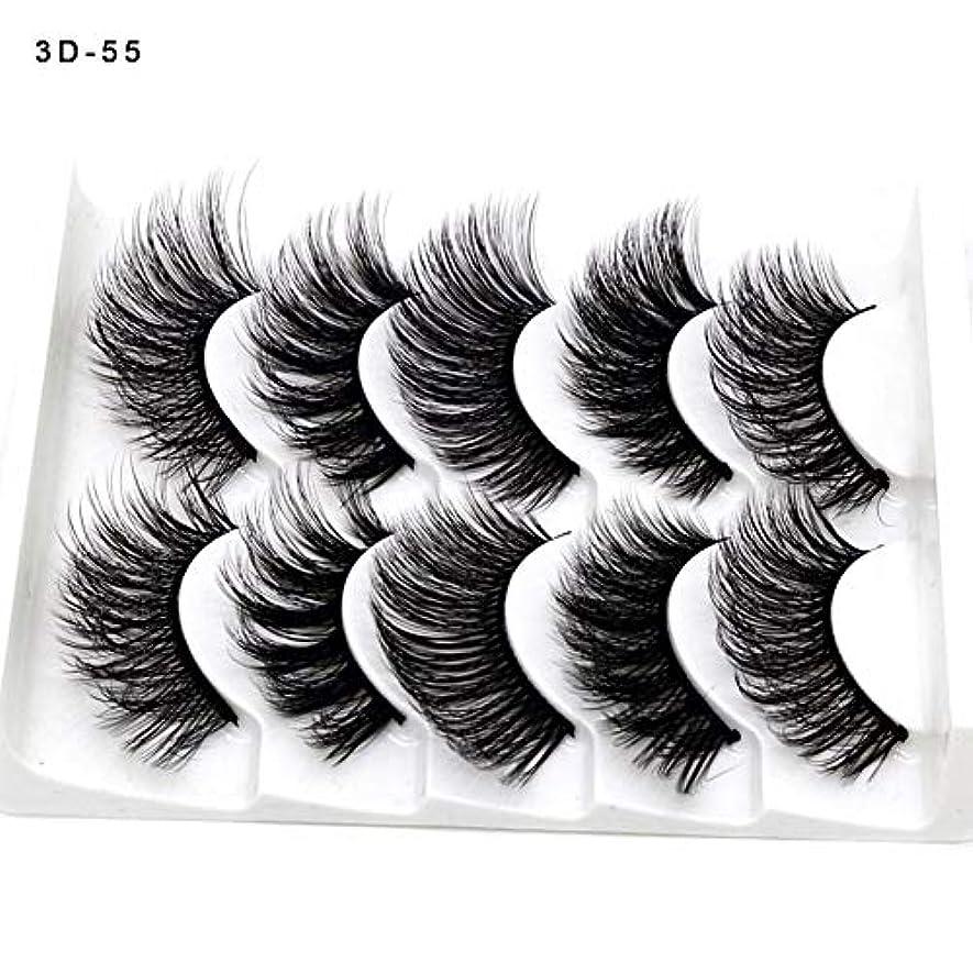 別れる故障征服者SILUN つけまつげ 5ペア つけまつ毛 3D 上まつげ 100%手作り 自然 濃密 メイクアップ ナチュラル 長持ち ピュアナチュラル まつげエクステ ふんわり 大人気