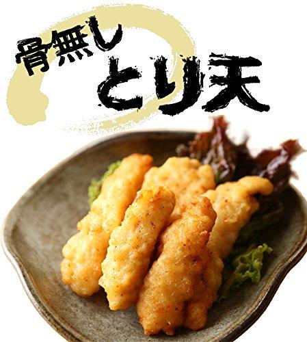 九州産銘柄鶏使用!骨なしとり天(270g) 塩味をベースにだしとにんにくをきかせた和風味!【鳥天 鶏天】(005)