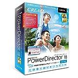 【最新版】PowerDirector 18 Ultra アカデミック版