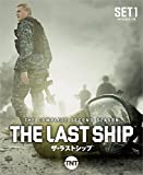 ザ・ラストシップ〈セカンド・シーズン〉 前半セット[DVD]