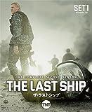 ザ・ラストシップ<セカンド・シーズン> 前半セット[DVD]